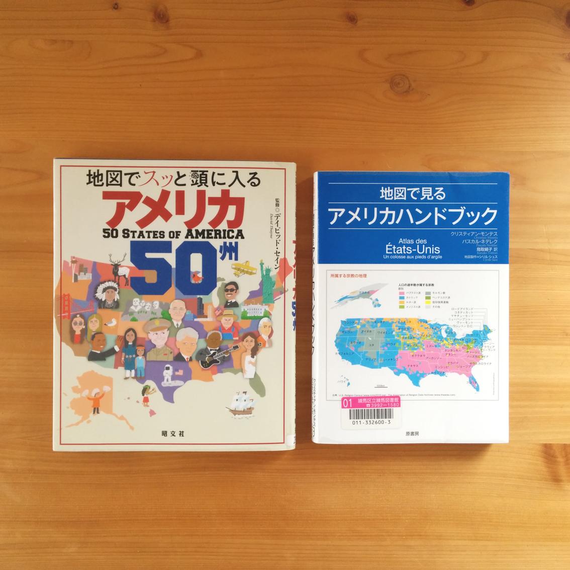 f:id:haruya-oyako:20210607172325j:plain