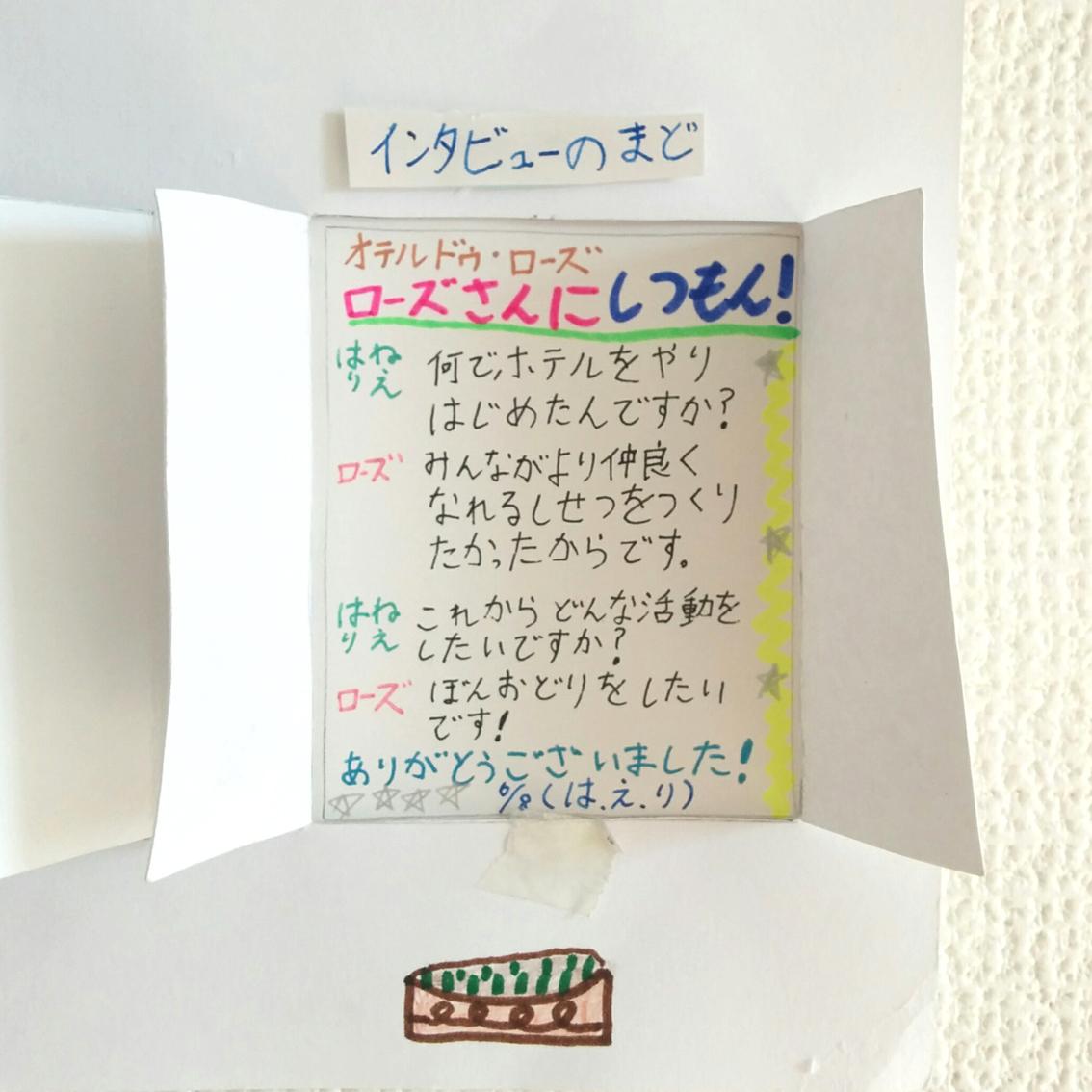f:id:haruya-oyako:20210619190705j:plain