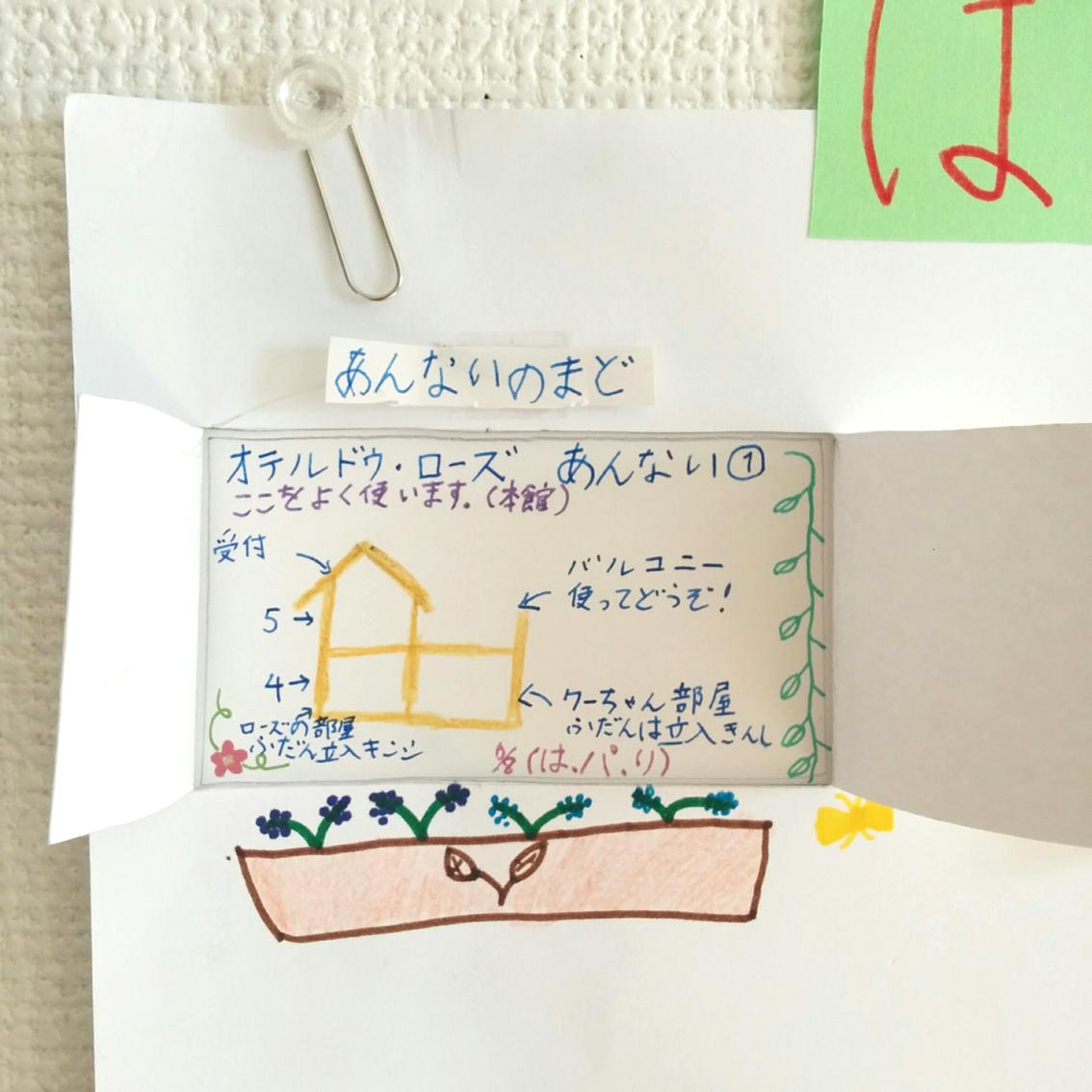 f:id:haruya-oyako:20210619190806j:plain