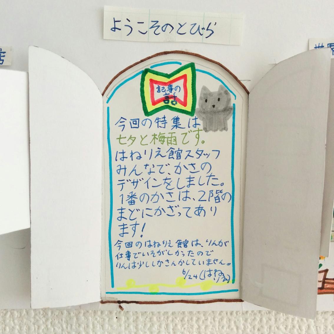 f:id:haruya-oyako:20210630095530j:plain