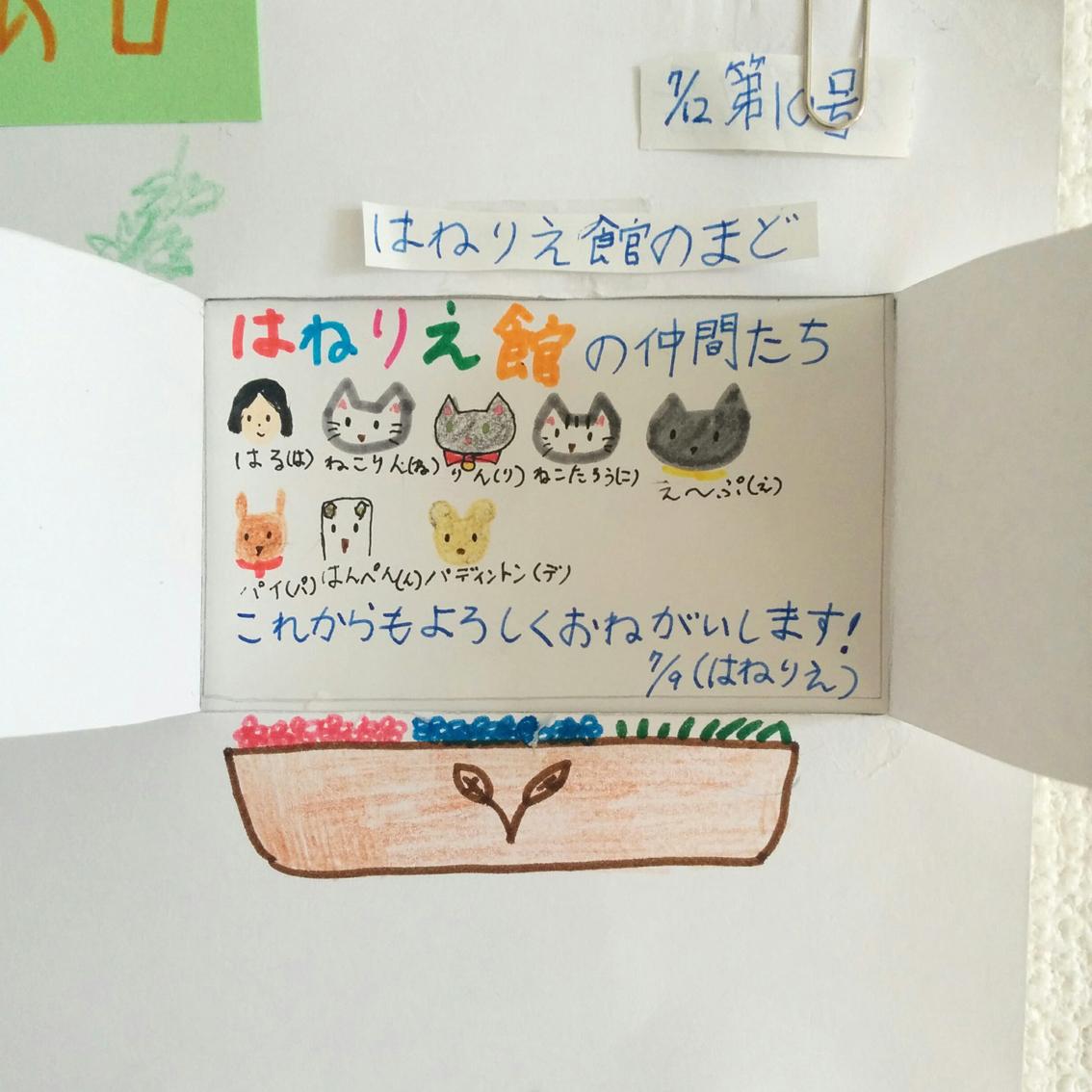 f:id:haruya-oyako:20210721162608j:plain