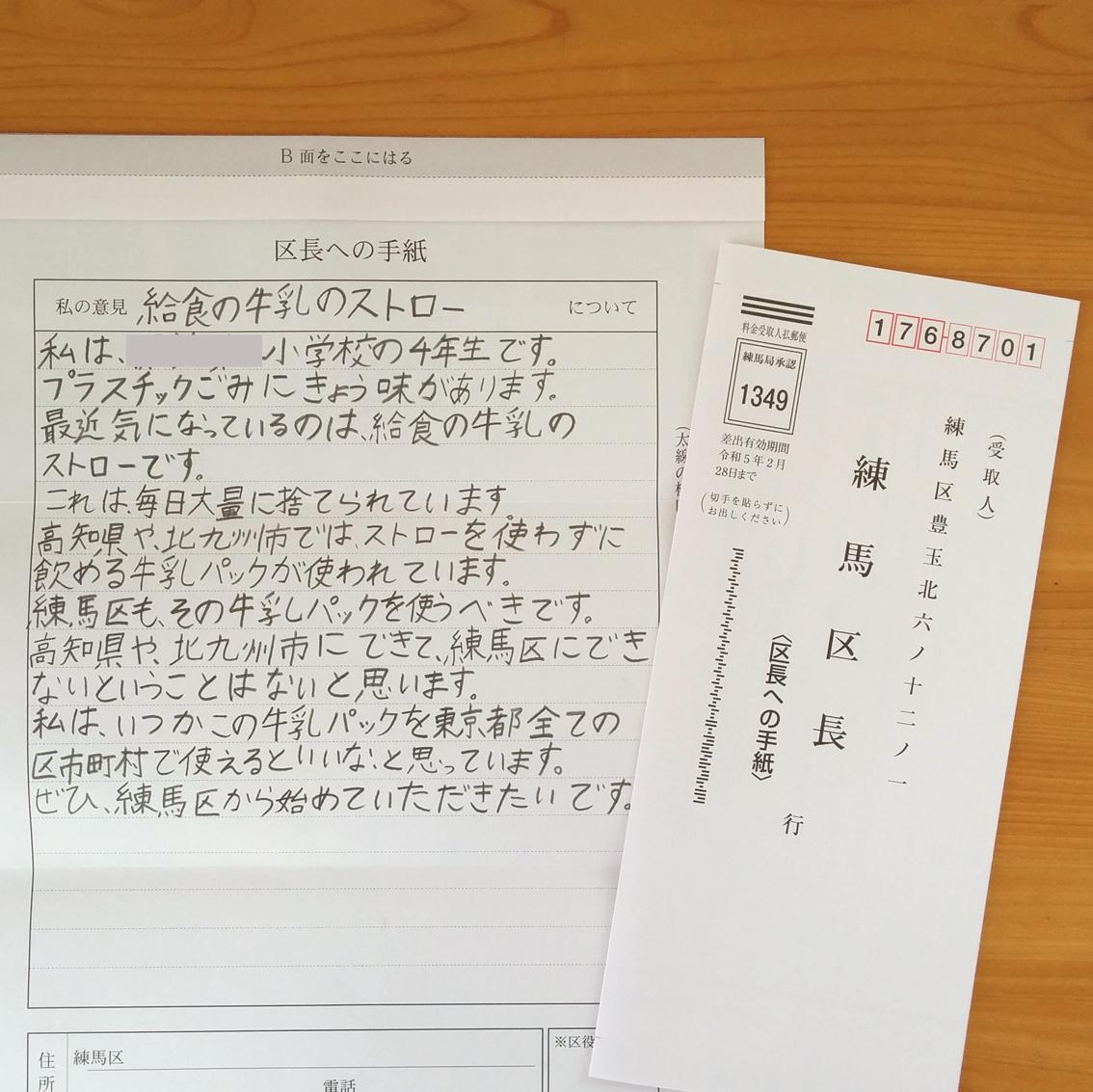 f:id:haruya-oyako:20210729143158j:plain