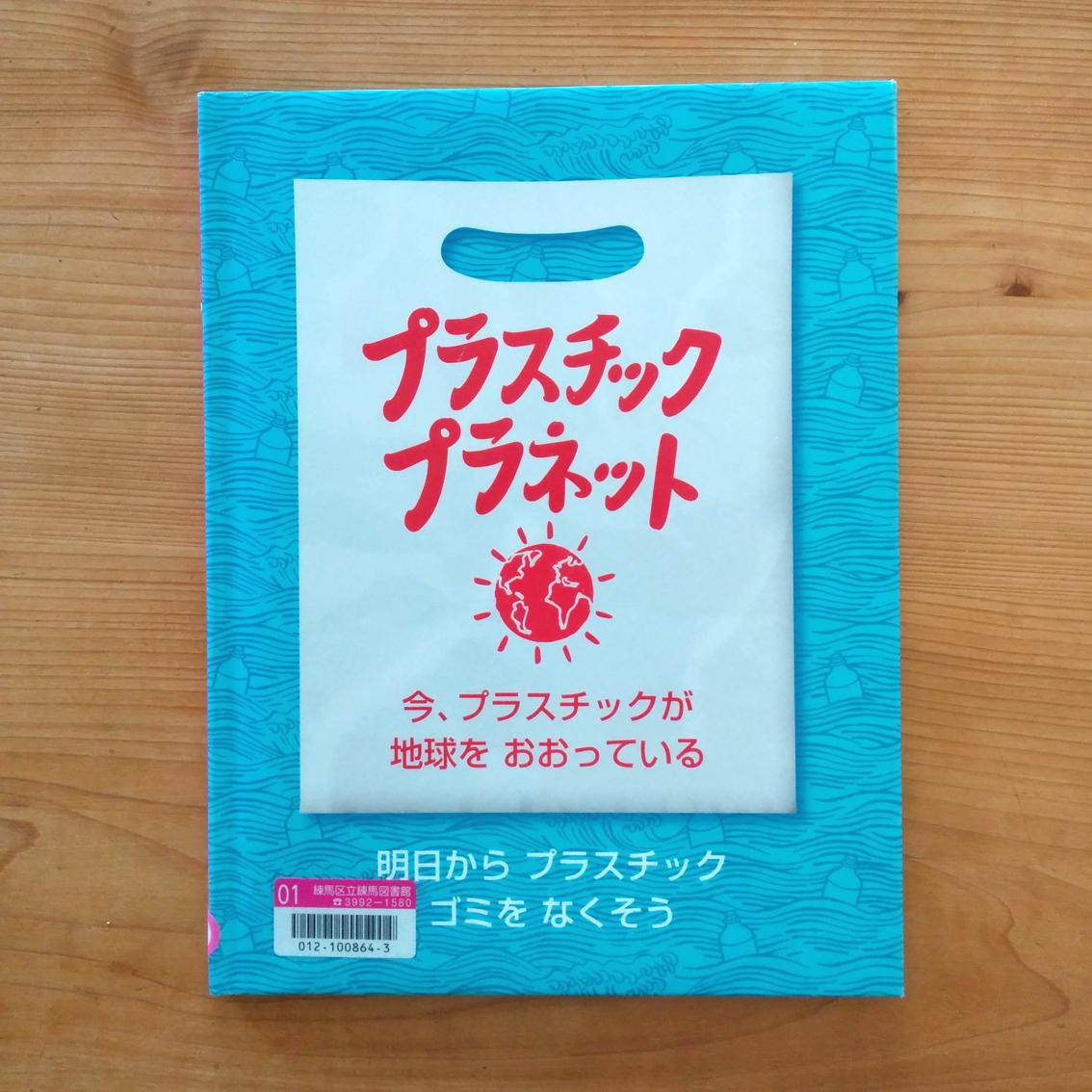 f:id:haruya-oyako:20210801141623j:plain