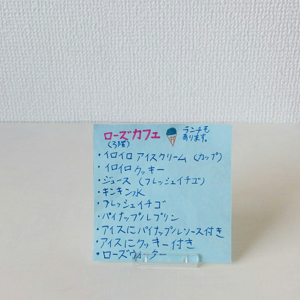 f:id:haruya-oyako:20210809132843j:plain