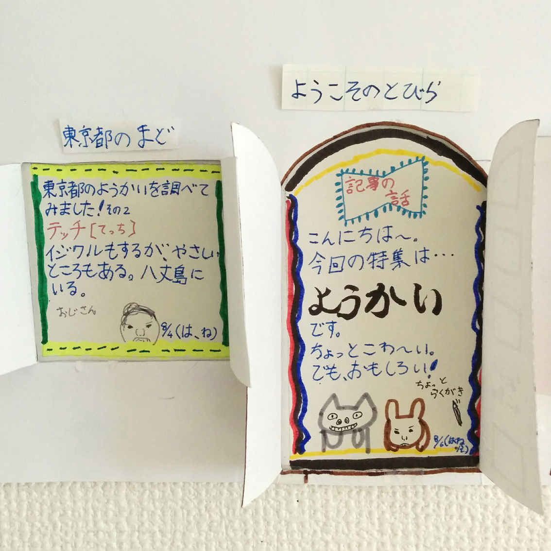f:id:haruya-oyako:20210809143021j:plain