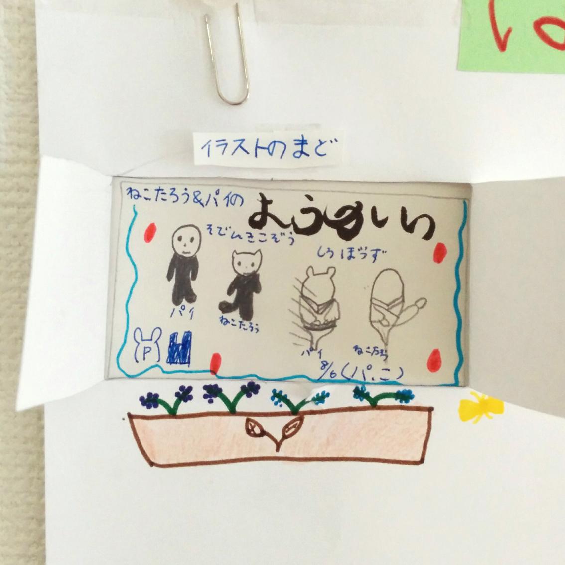 f:id:haruya-oyako:20210809143035j:plain