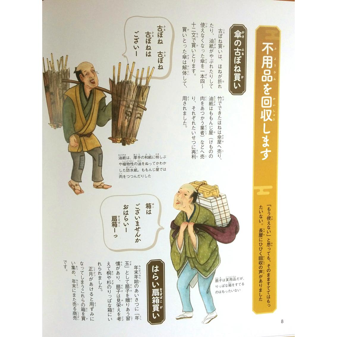 f:id:haruya-oyako:20210824151228j:plain
