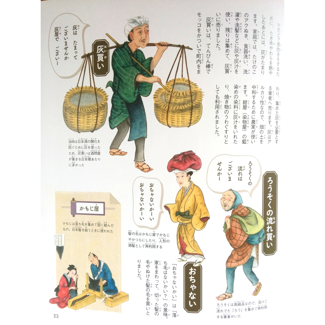 f:id:haruya-oyako:20210824151245j:plain