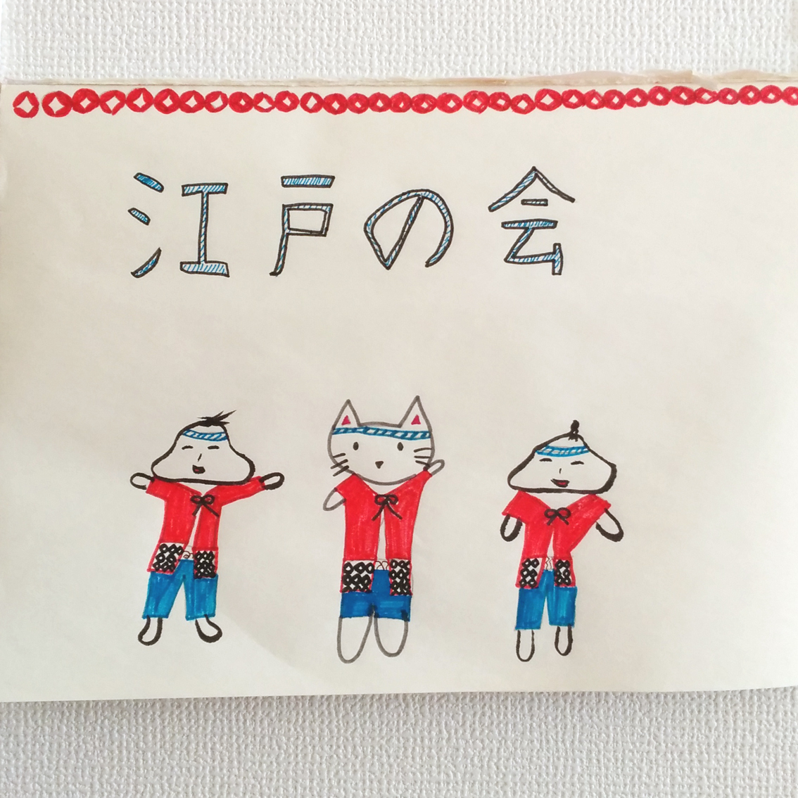 f:id:haruya-oyako:20210824151411j:plain