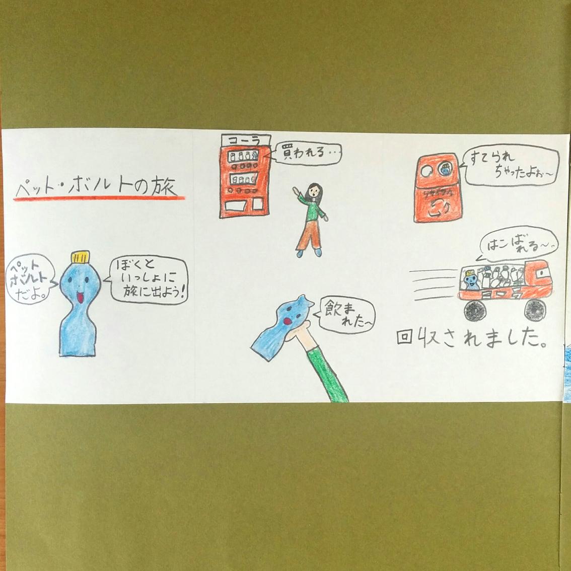 f:id:haruya-oyako:20210830102507j:plain