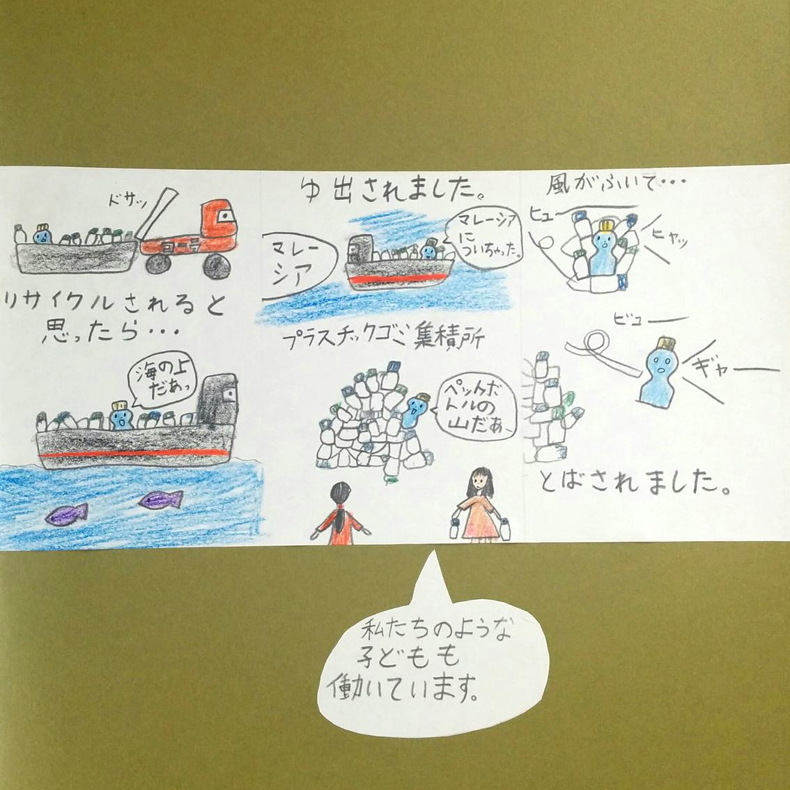 f:id:haruya-oyako:20210830102526j:plain