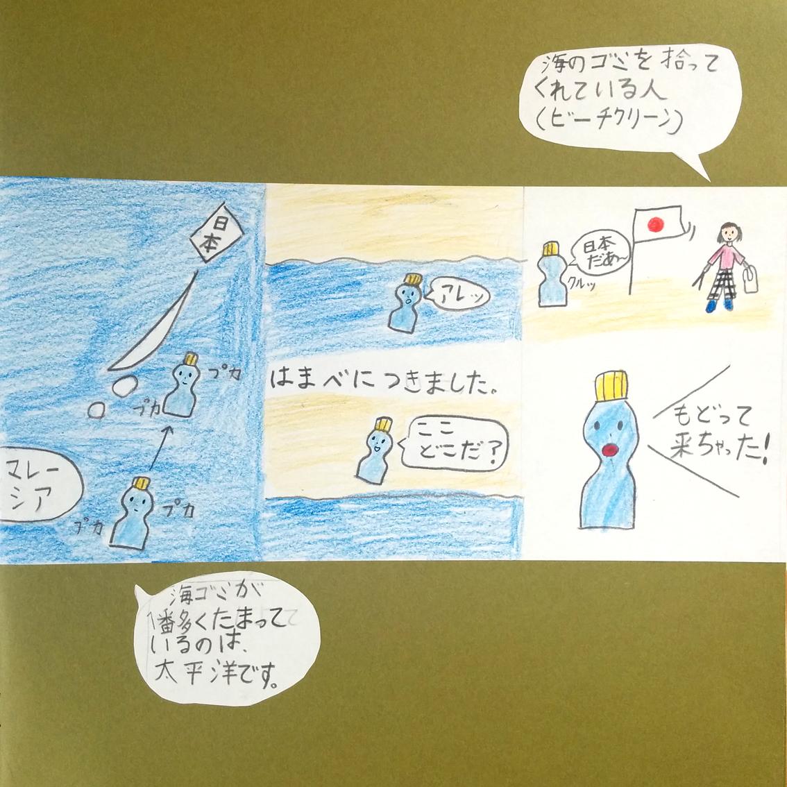 f:id:haruya-oyako:20210830102552j:plain