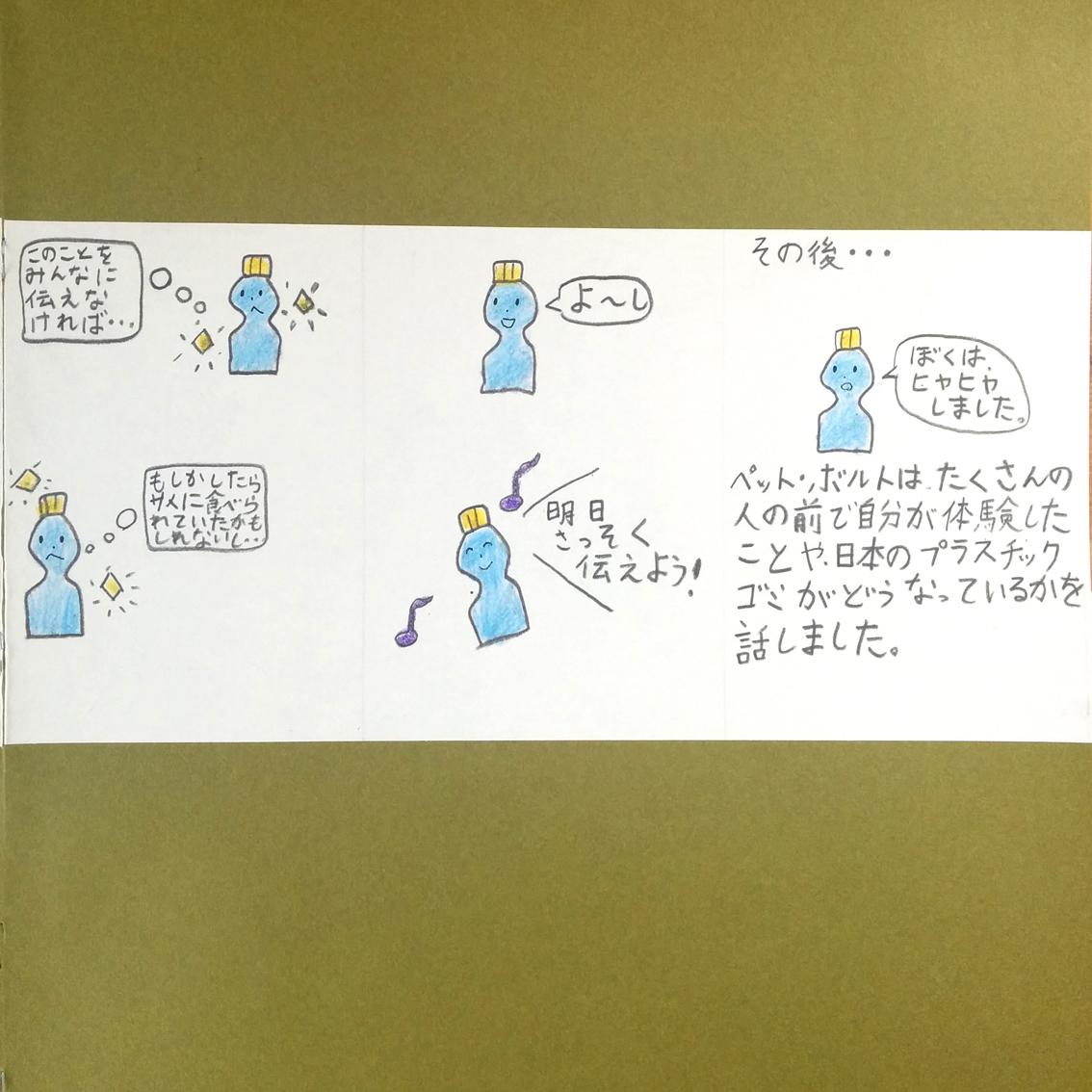 f:id:haruya-oyako:20210830102620j:plain