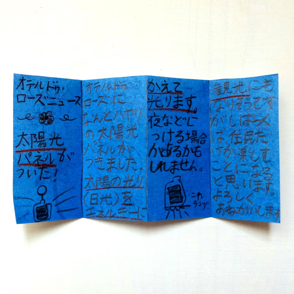 f:id:haruya-oyako:20210909114137j:plain