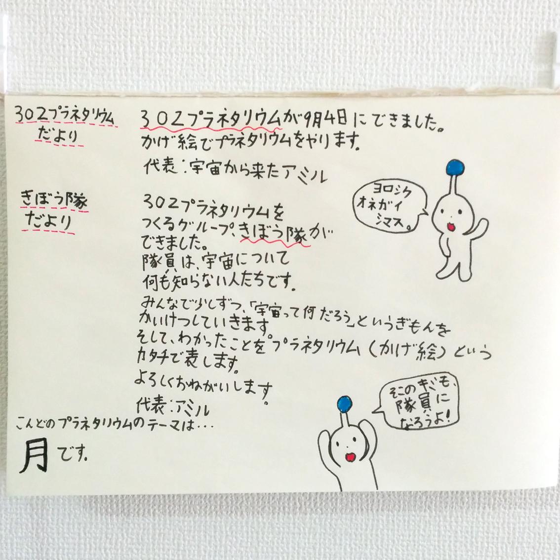 f:id:haruya-oyako:20210916174517j:plain
