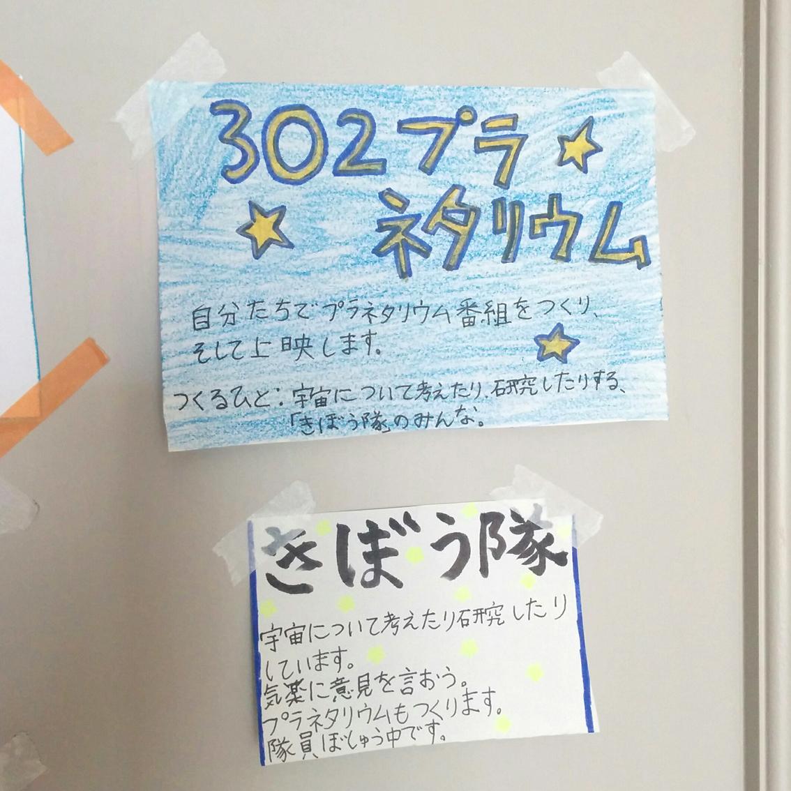 f:id:haruya-oyako:20210916174536j:plain