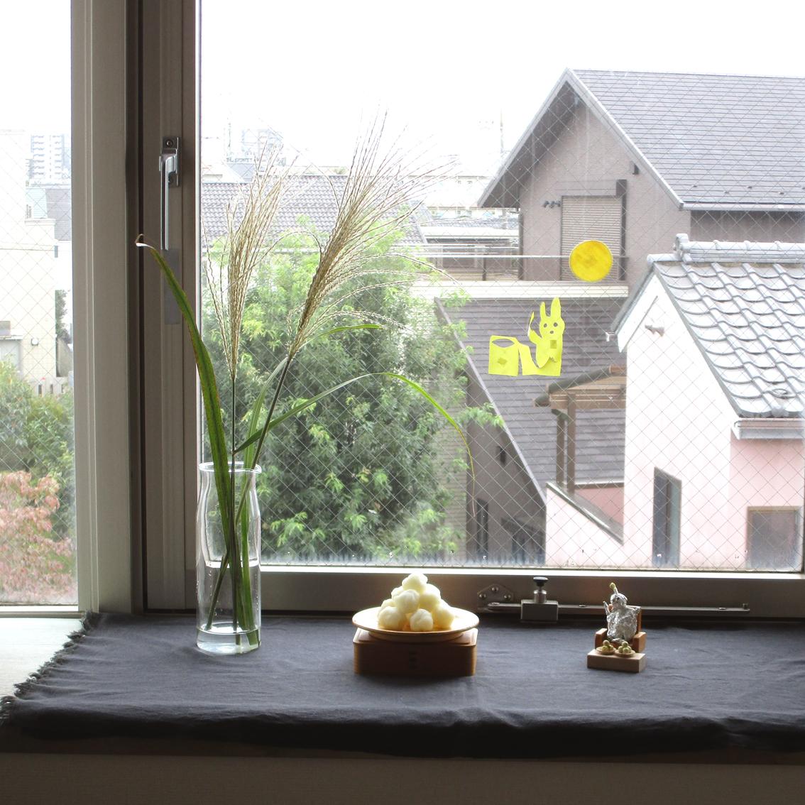 f:id:haruya-oyako:20210921094018j:plain