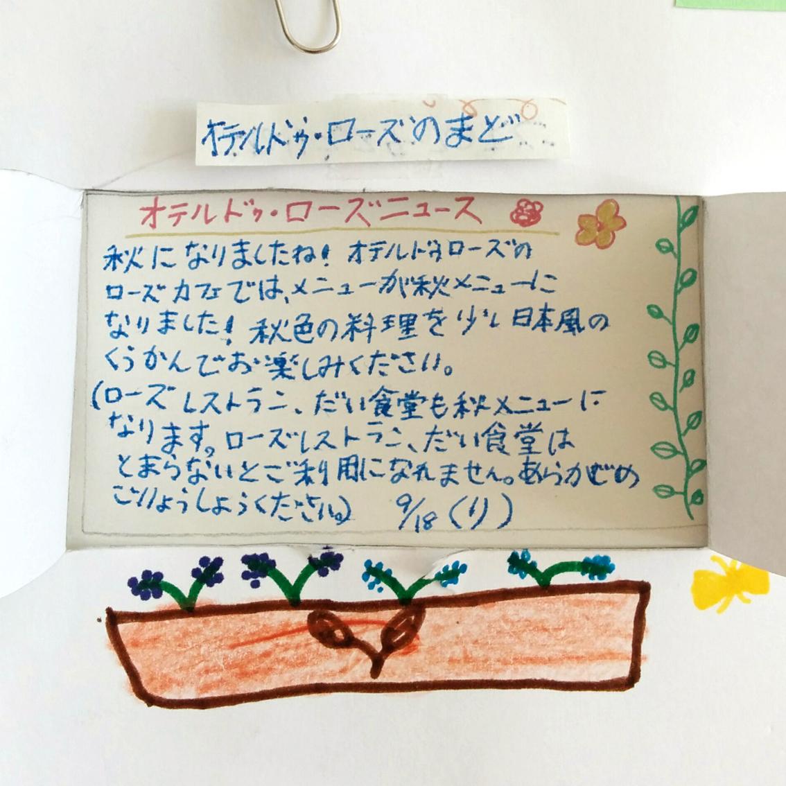 f:id:haruya-oyako:20210921101146j:plain