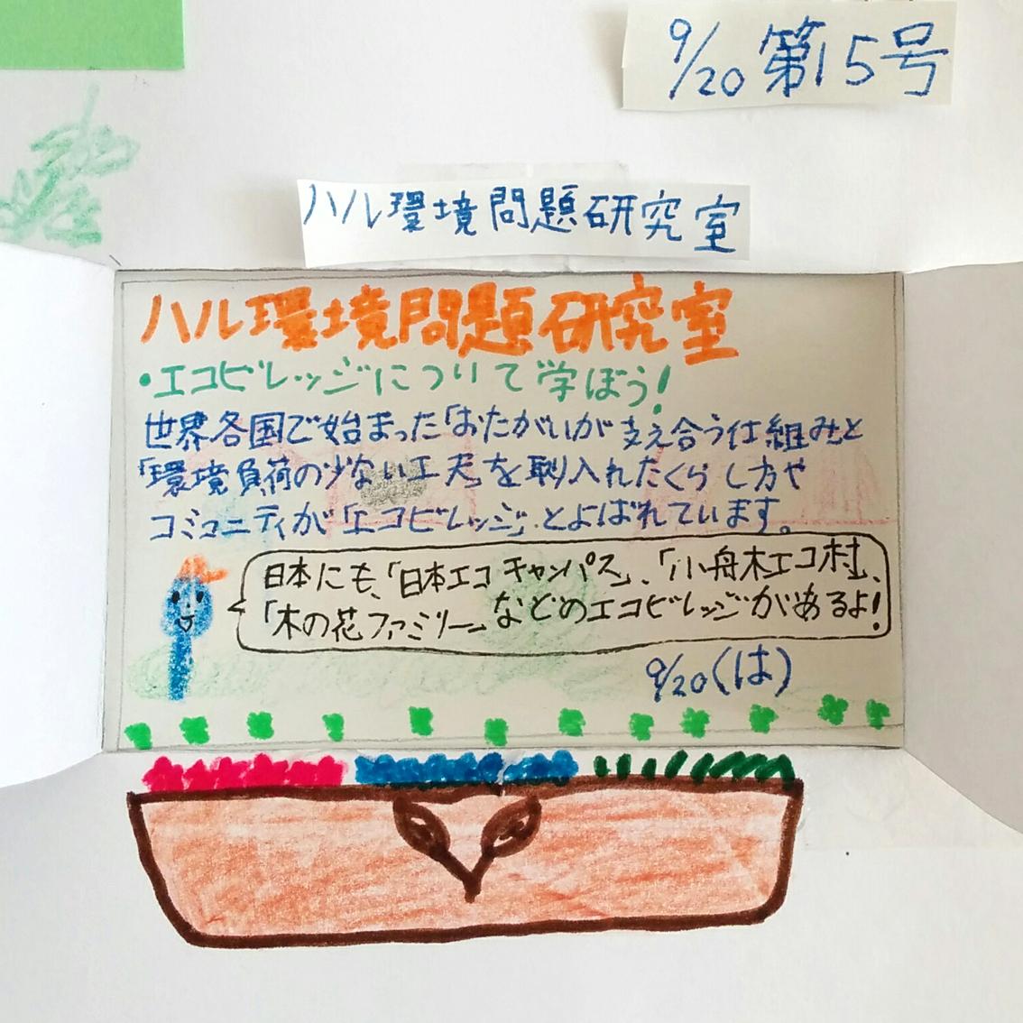 f:id:haruya-oyako:20210921101206j:plain
