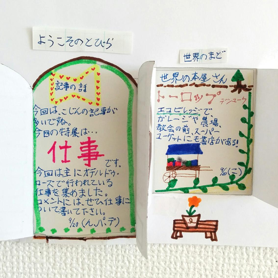 f:id:haruya-oyako:20210921101217j:plain