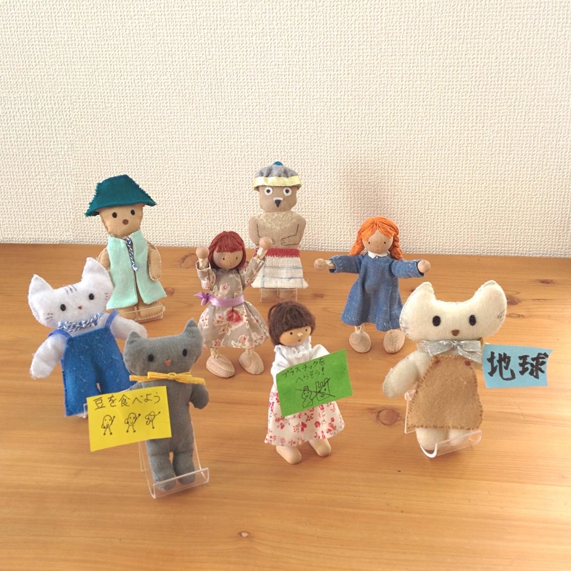 f:id:haruya-oyako:20210924110850j:plain