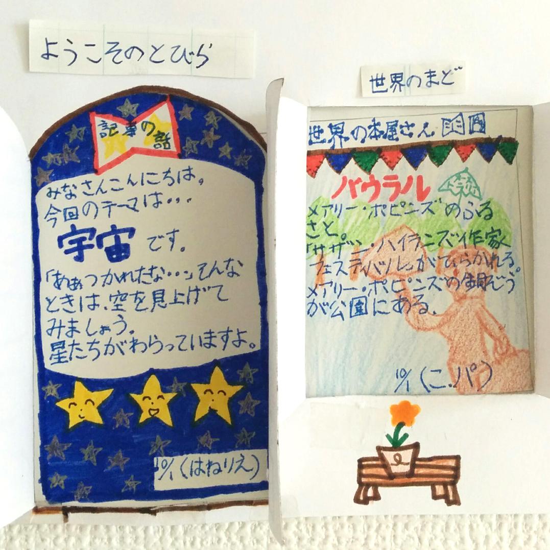 f:id:haruya-oyako:20211009135820j:plain