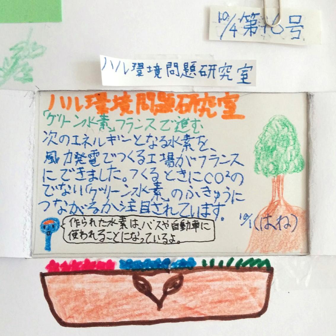 f:id:haruya-oyako:20211009135844j:plain