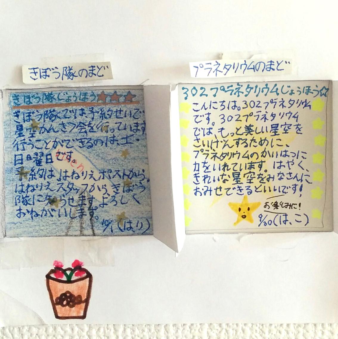 f:id:haruya-oyako:20211009135854j:plain