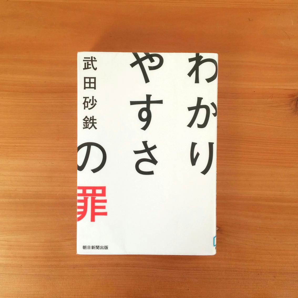 f:id:haruya-oyako:20211020141331j:plain