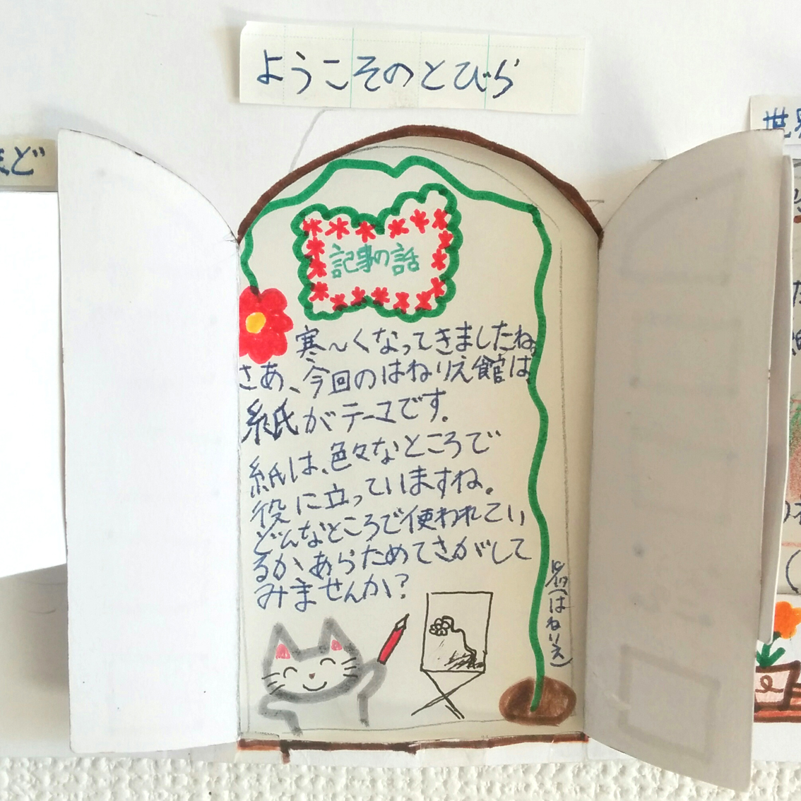 f:id:haruya-oyako:20211020141423j:plain