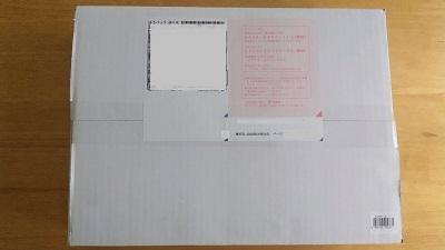 f:id:haruyama012:20201026215444j:plain