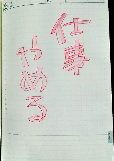 f:id:haruyama012:20201111193156j:plain