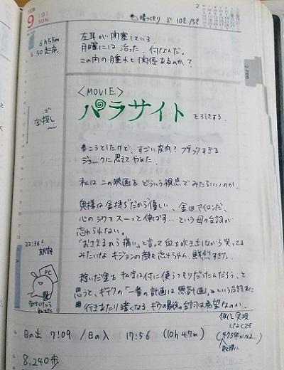 f:id:haruyama012:20201114161318j:plain