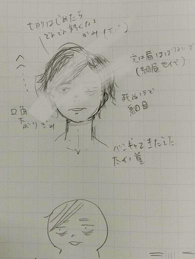 f:id:haruyama012:20201114162017j:plain