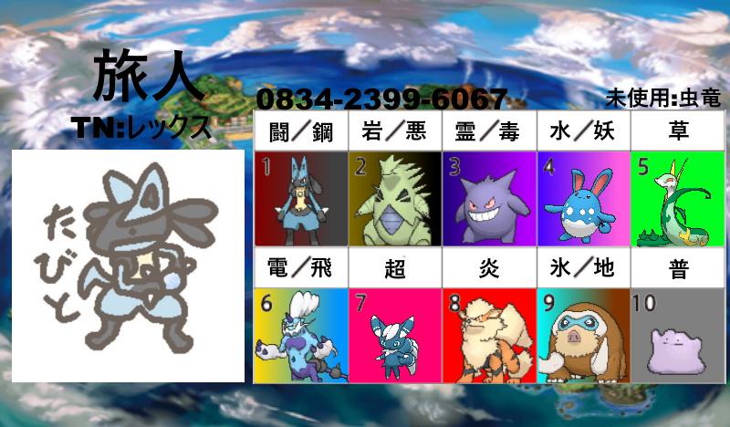 f:id:haruyama666:20191203155452j:plain