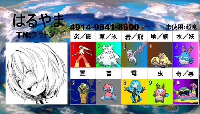 f:id:haruyama666:20191203155535j:plain