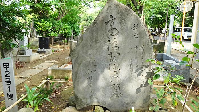 f:id:haruyoshi01:20181029193135j:plain