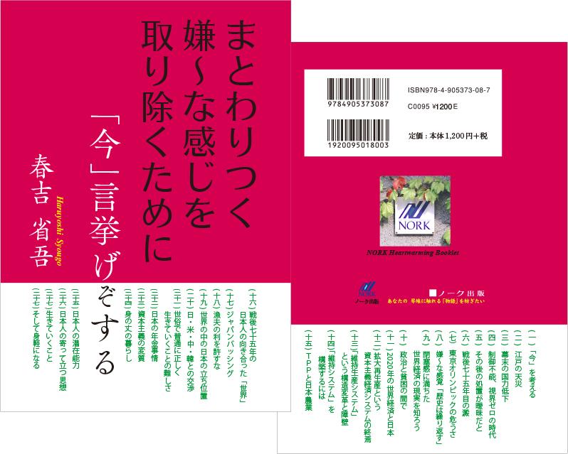 f:id:haruyoshi01:20190417135254j:plain