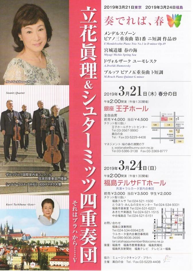 f:id:haruyoshi01:20190417135310j:plain