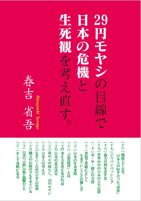 f:id:haruyoshi01:20190628152652j:plain