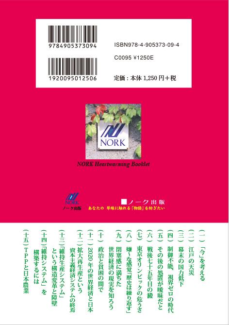 f:id:haruyoshi01:20190628152718j:plain