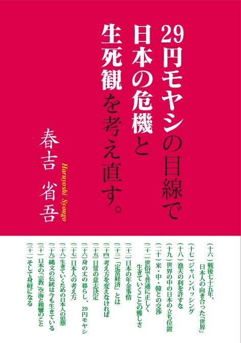 f:id:haruyoshi01:20190713205024j:plain