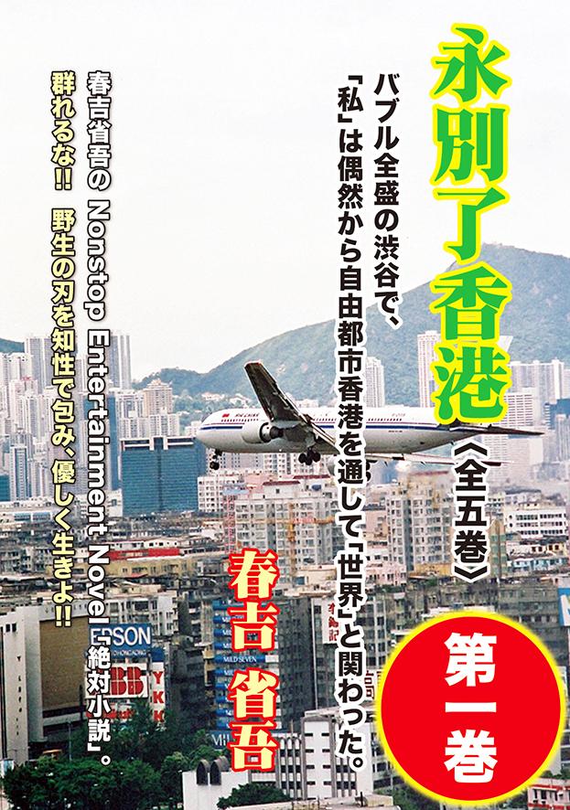 f:id:haruyoshi01:20200914175750j:plain