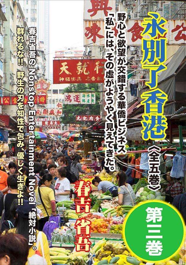 f:id:haruyoshi01:20200914175827j:plain