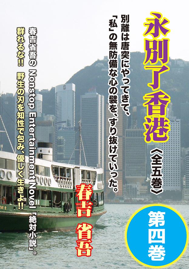 f:id:haruyoshi01:20200914175841j:plain