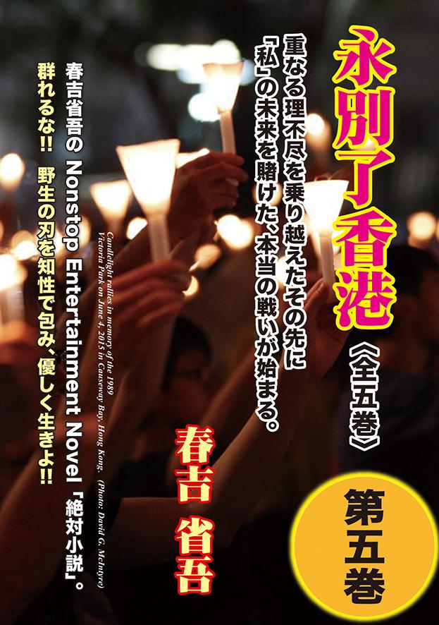 f:id:haruyoshi01:20200914175916j:plain