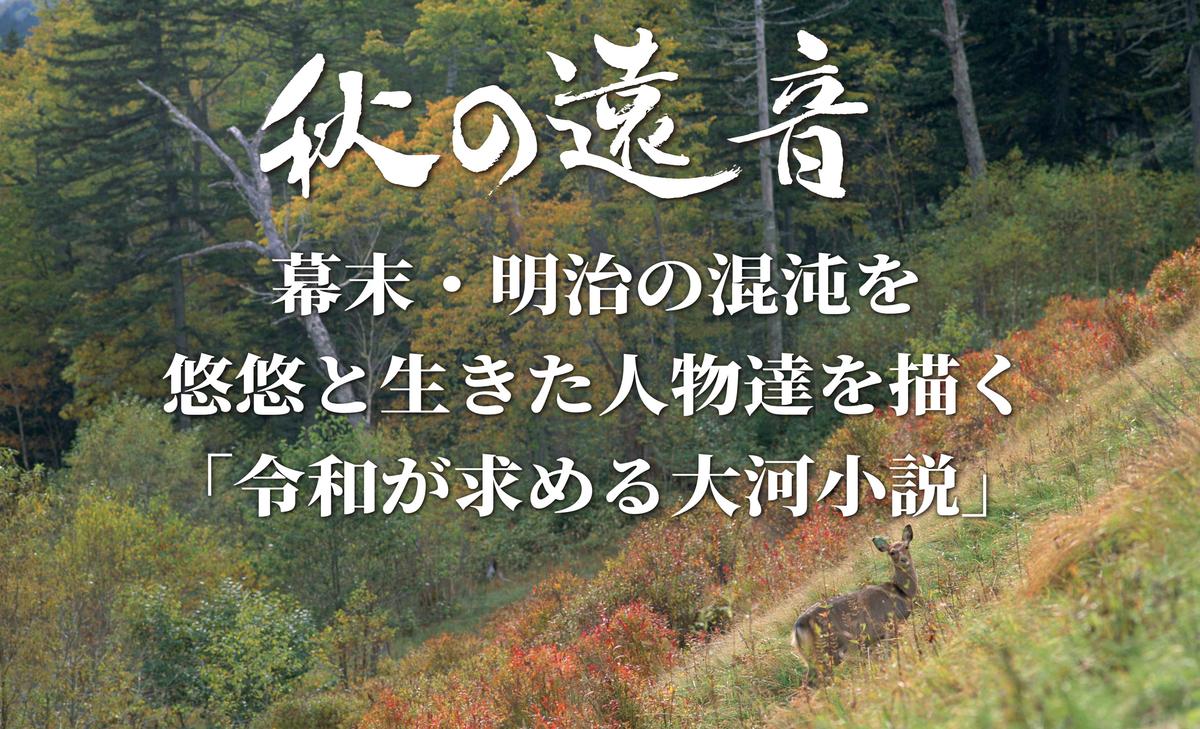 f:id:haruyoshi01:20201020221923j:plain
