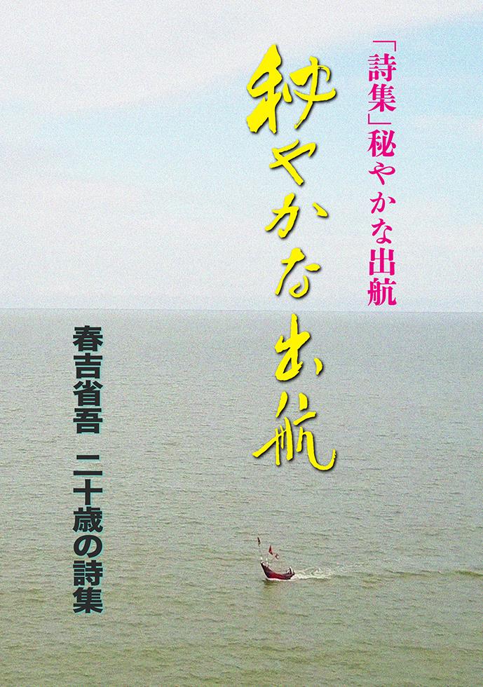 f:id:haruyoshi01:20201101002011j:plain