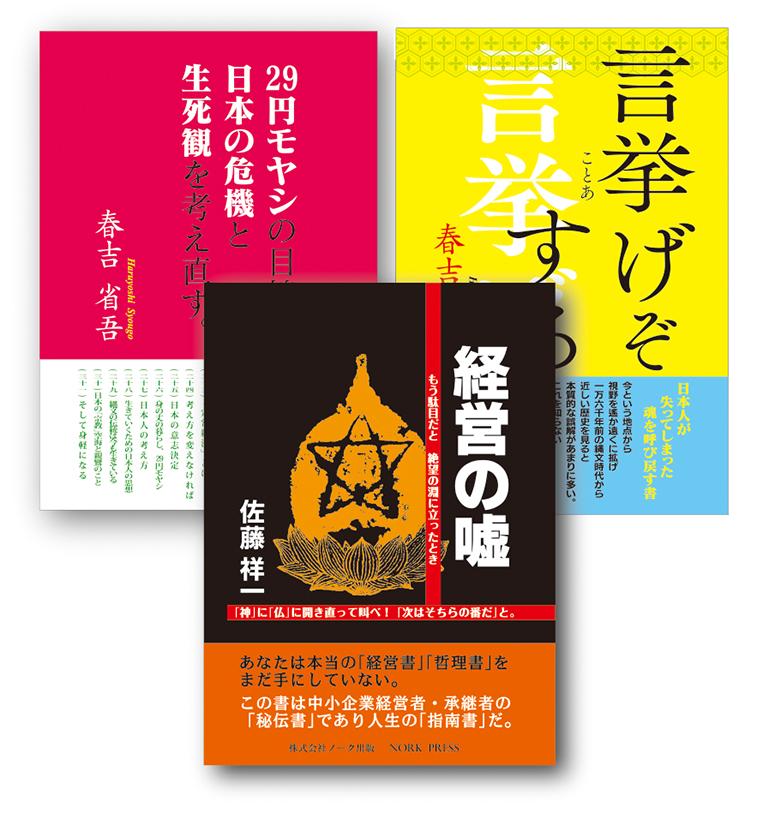 f:id:haruyoshi01:20210224135341j:plain