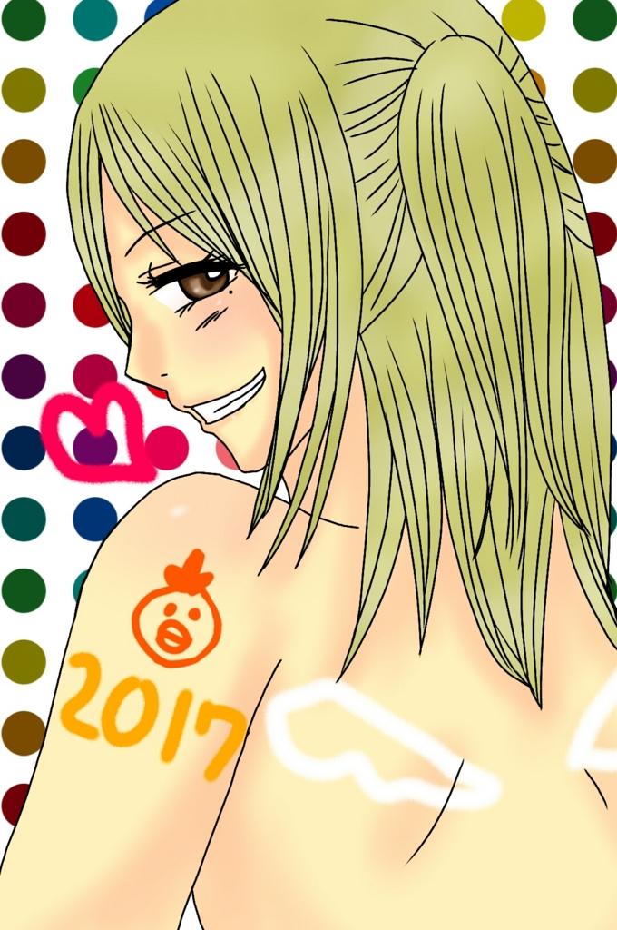 f:id:haruyoshiharu:20170102004554j:plain